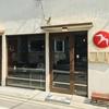 【おすすめ】代々木公園にあるおしゃれなコーヒースタンド「Fuglen Tokyo」