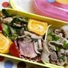 ヨメさん弁当〜豚丼の具・シメジとベーコンのソテー・だし巻き〜