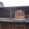 ひと味ちがう名古屋観光。屋根神様を見つけに行く旅へ。
