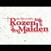 ローゼンメイデン・第一話「薔薇乙女〜Fräulein Rose」