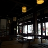 熱海へ自転車で。レトロな『福島屋旅館』に泊まる