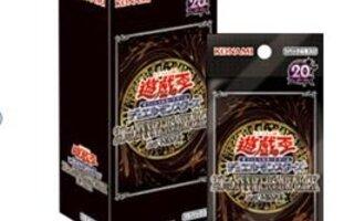 【遊戯王】《暗黒の召喚神》は、3幻魔を召喚条件無視して呼べるカード!コレで専用デッキが組めるかも!【日記】