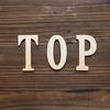 超簡単:「TOPへ戻るボタン(スムーススクロール)」の作成方法【はてなブログ】