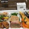 55キッチン&デリの洋風オードブル3種類セット