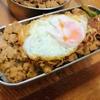 【1食97円】鶏胸ひき肉de魯肉飯ダイエット弁当レシピ~目玉揚げ付き&しらたきご飯で糖質オフ~