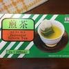 Green Teaと煎茶