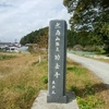 功岳寺さんの歴史