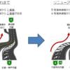 阪神高速 南港JCTの合流方法および三宝JCT手前の車線運用が変更