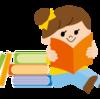 絵本の読み聞かせ好きの子供は読書好きの小学生になるの?【成長まとめ】