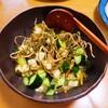 ガゴメ昆布と野菜のきざみ漬け