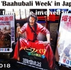 Special 'Baahubali Week' in Japan : It's now time to be involved in !!
