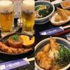 四国料理居酒屋「一滴八銭屋 新宿本店」、ランチのうどんも人気!【西新宿】