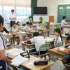 4西・社会科授業研