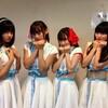 20180716 つりビット、アクアノートほか「NEO Fes!!! Presented by Top Yell」 in TOKYO FMホール