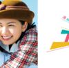 【小5】NHK朝ドラ『エール』で歴史を学ぶ。