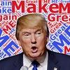 トランプは大統領になって私腹を肥やすのか?資産家が大統領になる危険性