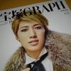 【ヅカ本】宝塚GRAPH1月号