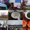 茶源郷祭り in和束