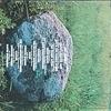 『アトランタ・ポップ&ワイト島』フェスティバルのレコード