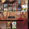 Dominion Online 対戦録 624