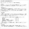 気象庁は『大雪に関する全般気象情報 第7号』を発表!!13日18時までに北陸は最大70cmの予想!!