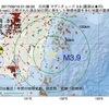 2017年09月19日 01時36分 日向灘でM3.9の地震