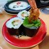 回転寿司「魚魚丸」で冬の味覚をいただいた、が・・・