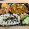 南区睦町の「美食御膳」でチキンピカタ弁当