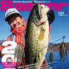 2020年冬のバス釣りを解説「バサー2020年3月号」発売!