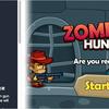 Gun Shooting Game #1 2Dゲーム開発の学習用途にも使える「アクションシューティングゲーム」の完成プロジェクト