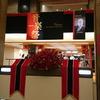 『NHK音楽祭』NHK交響楽団公演