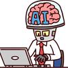 医療現場の完全自動化は今の技術では無理だな。AIとかIoTとかオートメーションとか