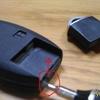 c25セレナ  インテリジェントキーの電池交換
