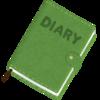 ブログじゃなくて日記書きを再開してみようかしら