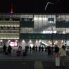 小淵沢から歌舞伎町へ―5月1日の開業へ向けて再再再挑戦