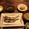 箱根旅行_Day2