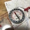 【ヤマアソビ】地図読みの勉強はじめました