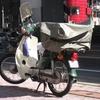 バイク・トラックの幌をご紹介
