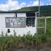【北海道無計画旅7日目】突撃!鉄ちゃん&鉄子の宿