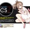 【PR】セール情報:CeVIO Creative Studioシリーズ サマーセール