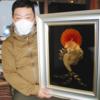 「大徹八井漆器工房」さんがイケメン「アマビエ」さんの額装作品を二ツ屋病院へ寄贈されました