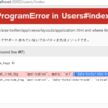 railsで作ったWebページが表示できなかったので対処したメモ