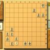 将棋方程式を発見した!(8)