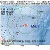 2017年09月17日 06時00分 青森県東方沖でM4.1の地震