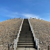 本日22時31分より秋分の日のオンライン瞑想開催します(無料)