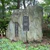 山手線内の築山で最高峰『箱根山』