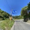 4日目:礼文島滞在 (6) トレッキング <桃岩展望台コース>