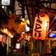 【Reduce Go】飲食店の売れ残りが月額1980円で一日2回まで受け取れるだと!?【アプリ】
