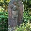 村人たちの病を癒す 清雲寺のイボ地蔵(横須賀市)