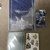 Fate/Grand Order -神聖円卓領域キャメロット-観て来た